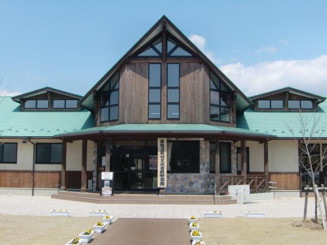 平筒沼農村文化自然学習館