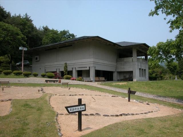 久々野歴史民俗資料館