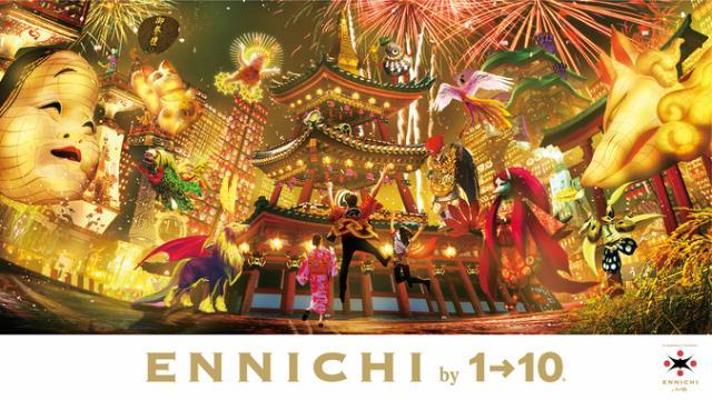 ENNICHI by1→10アクエル前橋(エンニチ バイワントゥーテン)