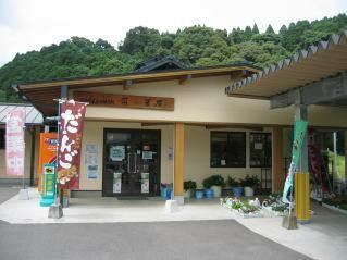 木城町農産物販売所「菜っ葉屋」