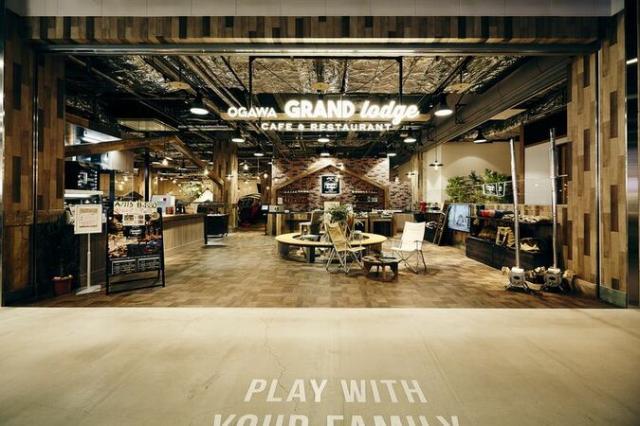 ogawa GRAND lodge CAFE&RESTAURANT(オガワ グランド ロッジ カフェアンドレストラン)