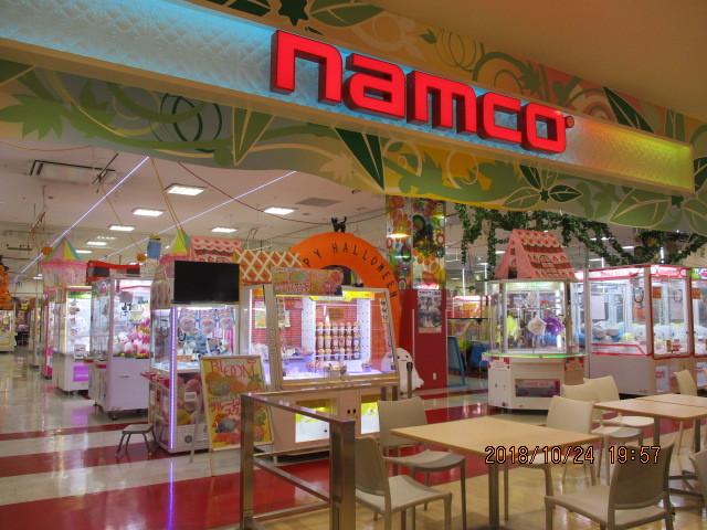namcoゆめタウン広島店(ナムコゆめタウン広島店)