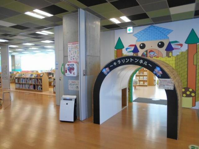 滑川市立子ども図書館