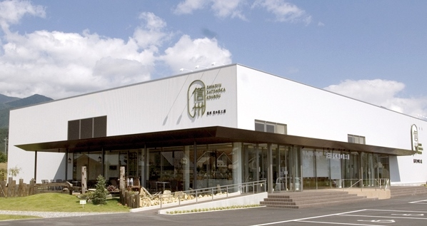 信州里の菓工房 飯島本店