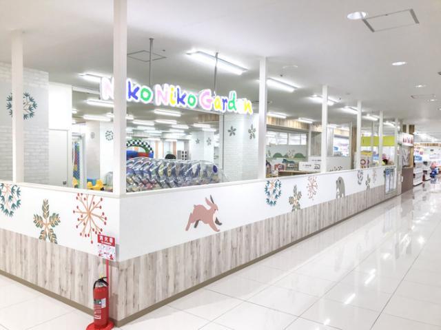 ニコニコ・ガーデン 菊陽店