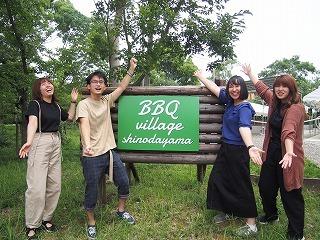 BBQ village Shinodayama(バーベキュービレッジ信太山)