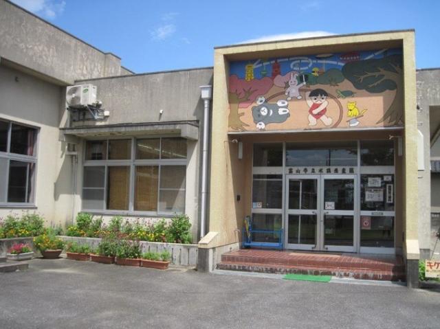 富山市立水橋児童館