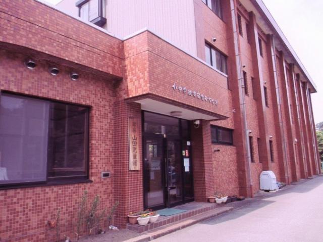 富山市立山田児童館