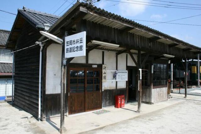 笠岡市井笠鉄道記念館