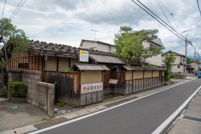 高橋家住宅(松本市)