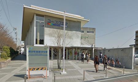 名古屋市青少年交流プラザ(ユースクエア)