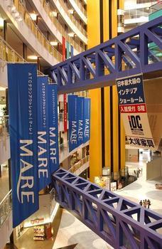 大阪南港ATC MARE(エーティーシー マーレ)