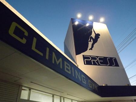 CLIMBING GYM PRESS(クライミング ジム プレス)