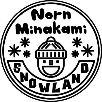 ノルンみなかみスノーランド