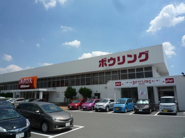 ボウリング王国スポルト江南店