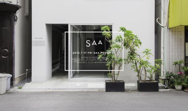 SAA(サア)