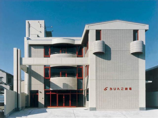 うりんこ劇場