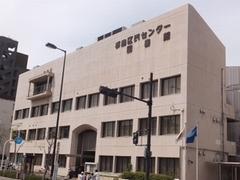 大阪市立都島区民センター
