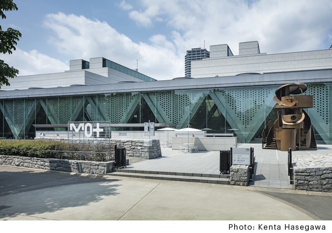 【休館中】東京都現代美術館