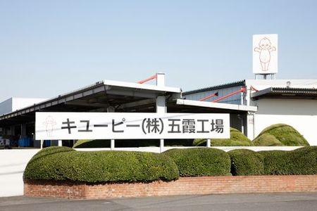 キユーピー 五霞工場