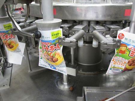 石井食品株式会社 唐津工場