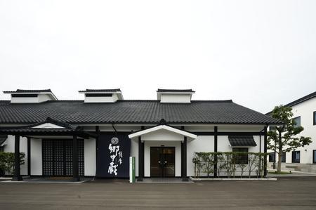 本坊酒造 薩摩郷中蔵/GALLERIA HOMBO