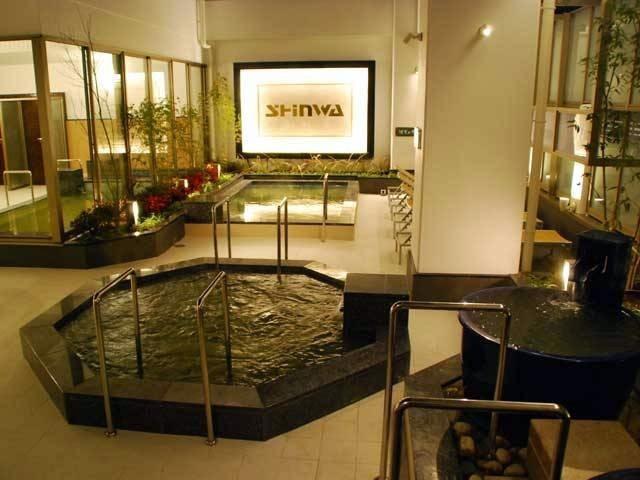 天然温泉 ひなたの湯