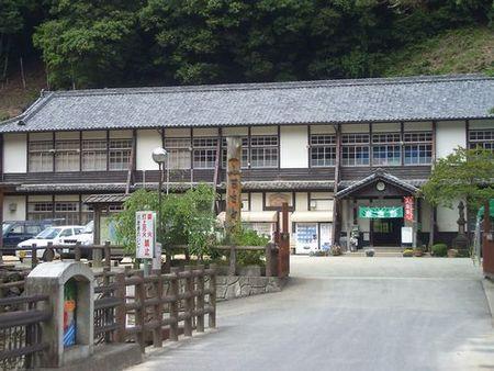 東吉野ふるさと村