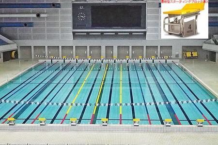 日本ガイシアリーナ競泳プール