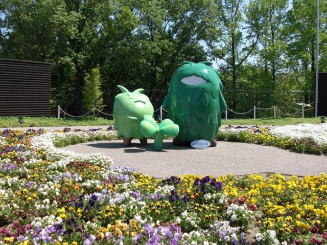 愛・地球博記念公園 モリコロパーク
