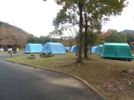 大崎自然公園