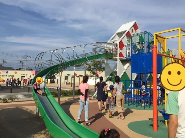 前橋こども公園・児童文化センター
