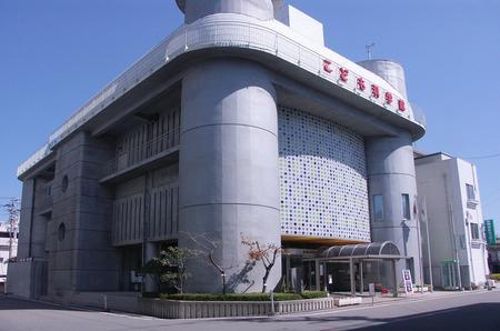 和歌山市立こども科学館