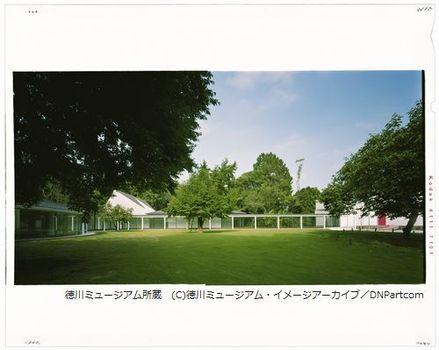 徳川ミュージアム