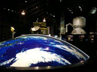 JAXA(ジャクサ) 宇宙航空研究開発機構 筑波宇宙センター