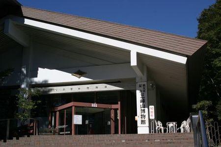 秩父宮記念 三峰山博物館