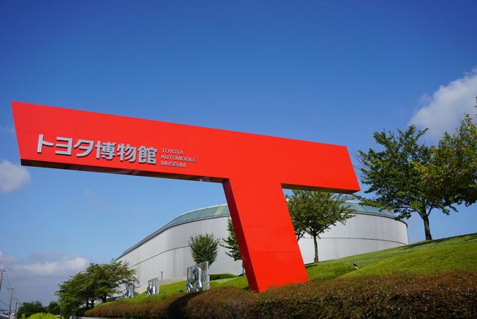 トヨタ博物館
