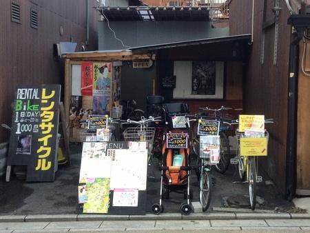 レンタサイクル京都見聞録