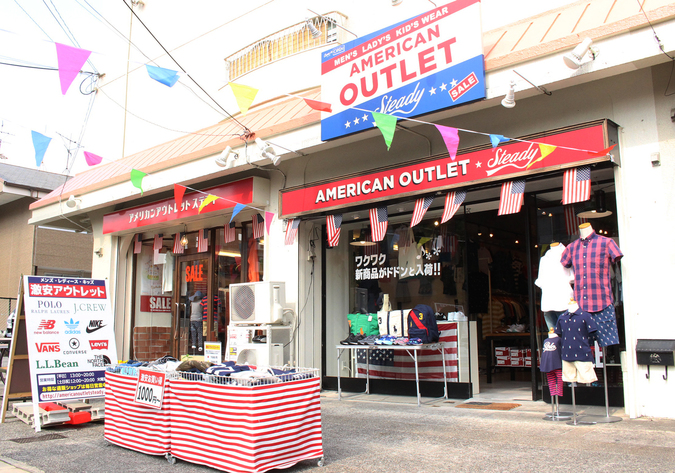 AMERICAN OUTLET Steady(アメリカンアウトレット ステディ)