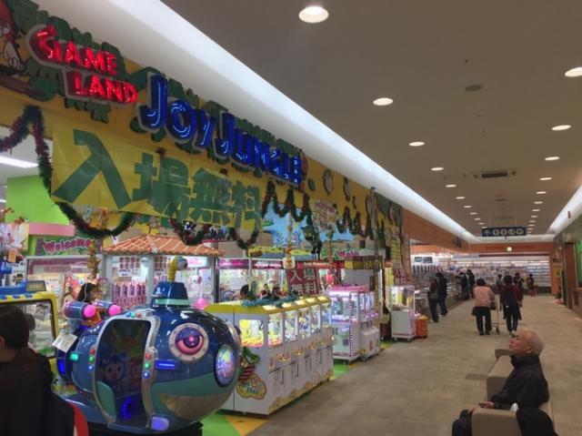 ジョイジャングル 経塚シティ