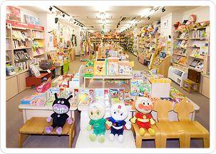 フレーベル館えほんとおもちゃのお店
