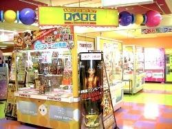 フジグラン岩国店アミューズメントパーク