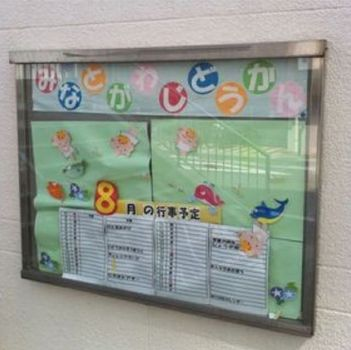 湊川児童館