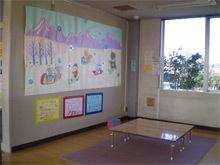高柳児童センター