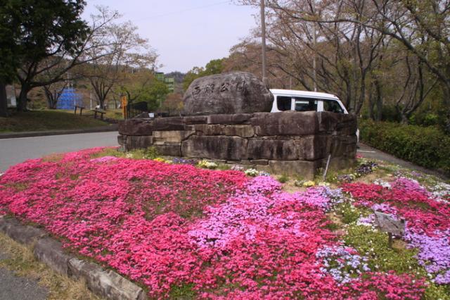 西脇公園(西脇市)