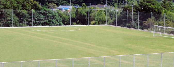 サン ブロス スポーツ フィールド