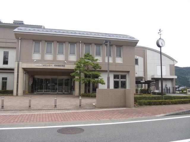 神奈川県立相模湖交流センター
