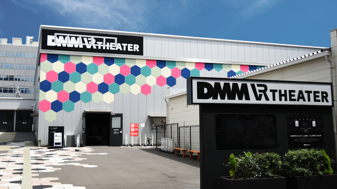 DMM VR THEATER
