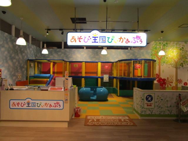あそび王国ぴぃかぁぶぅ 石巻店 | 子供とお出かけ情報「いこーよ」