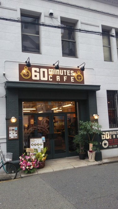60 Minutes Cafe